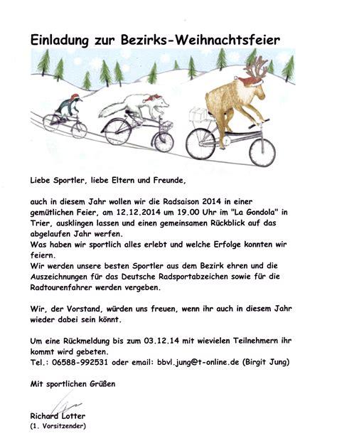 Muster Einladung Weihnachtsmarkt November 2014 Radsport Bezirk Trier