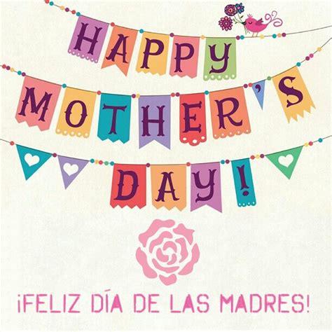 feliz dia de las madres card template happy s day 161 feliz d 237 a de las madres