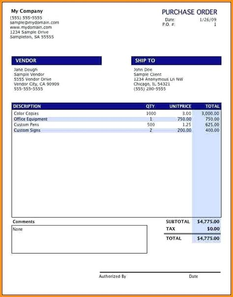 purchase order invoice template purchase orders and invoices purchase order template word