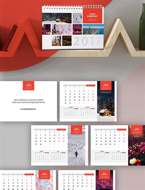 Graphic Design Calendar Templates