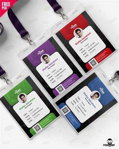 download identity card free psd psddaddy com