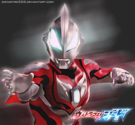 film ultraman gratis download film pendek ultraman ultraman geed by
