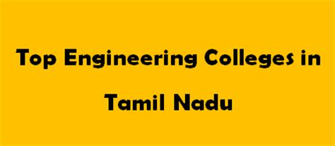 Best Mba Colleges In Tamilnadu 2015 by Top Engineering Colleges In Tamil Nadu 2015 2016 Exacthub