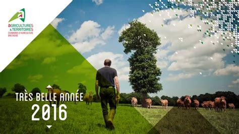 chambre r馮ionale d agriculture de bretagne carte de voeux 2016 chambres agriculture bretagne