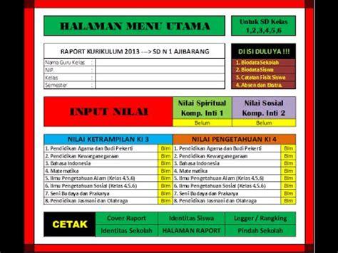format raport k13 tilan raport k13 sd mi kelas 1 2 3 4 5 6 oleh mulyono