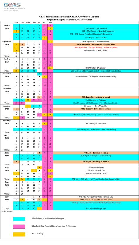 school calendar gems international school pearl city