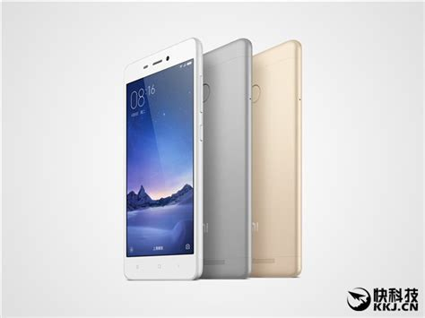 xiaomi redmi 3s xiaomi redmi 3s india price launch date specifications features