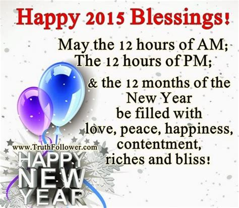 happy 2015 blessings