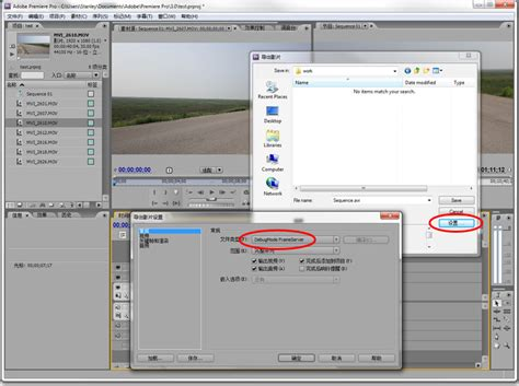 export avi format adobe premiere using debugmode frameserver to bridge mediacoder and adobe