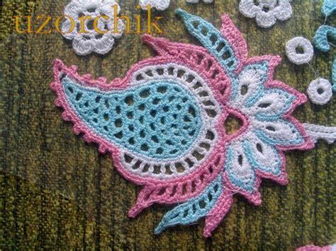 crochet paisley motif pattern free 118 best images about crochet paisley etc on pinterest