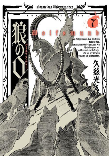 Wolfsmund Volume 8 ookami no kuchi wolfsmund 2 vol 2 issue