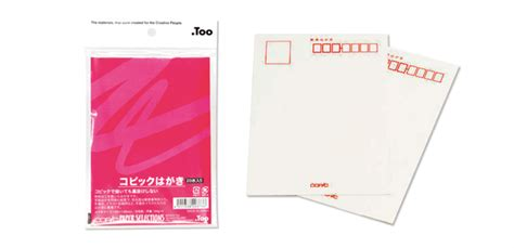 Copic Pm Pad White A4 By Dreamshop products copic official site