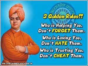 swami vivekananda quotes image quotes at relatably