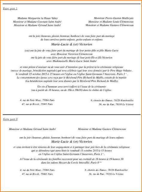 Exemple De Lettre Mariage 7 Exemple Texte Faire Part Mariage Lettre De Demission