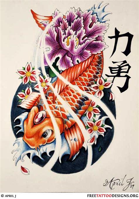 design tattoo ikan koi koi fish tattoo design with water splashes cherry blossom