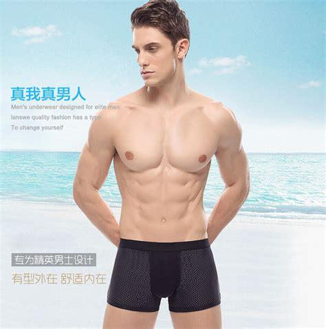 Celana Boxer Xl Terjamin celana dalam boxer brief pria size l black