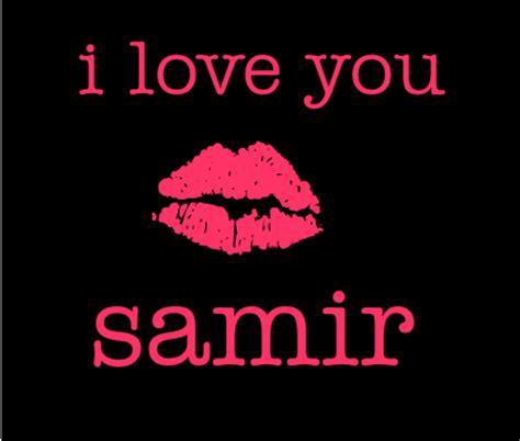 love elena i love you generator i love ny i love you love samir cr 233 233 par samir ilovegenerator com