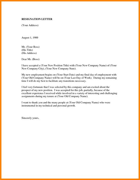 Letter Of Intent To Employ Template Resignation Letter Sle Letter Of Intent To Resign For