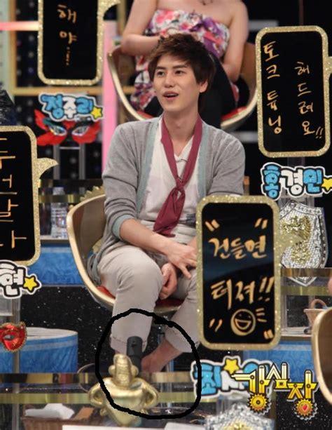 Kaos I Am I Am Eunhyuk kyuhyun si pria tanpa kaus kaki me i m gamekyu s smirk