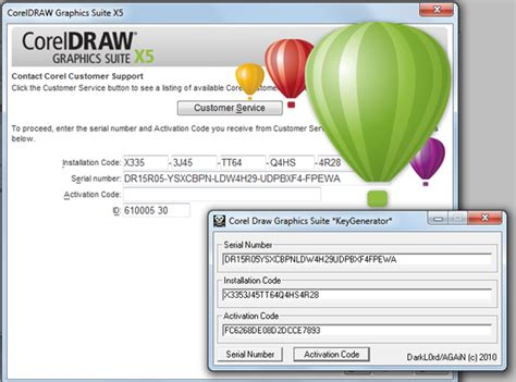 corel draw x5 activation corel draw x5 serial key and activation code free download