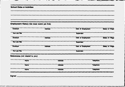 resume format pdf 2015 blank resume pdf template resume format
