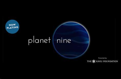 Planet Nine by Planet Nine Adler Planetarium