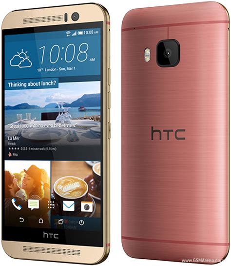 Hp Htc M9 htc one m9 pictures official photos