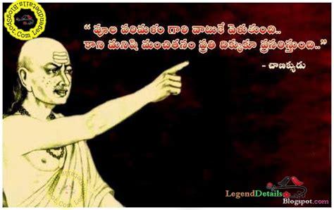 film quotes telugu telugu quotes on success quotesgram
