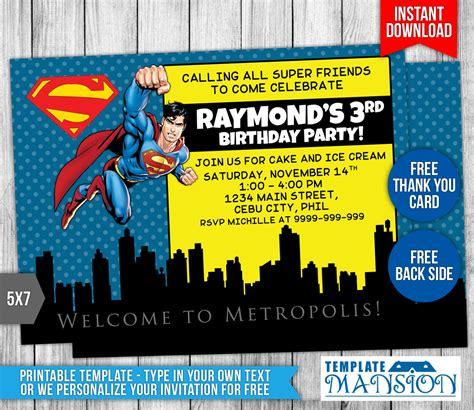 superman layout invitation superman invitation printable invitation card designs