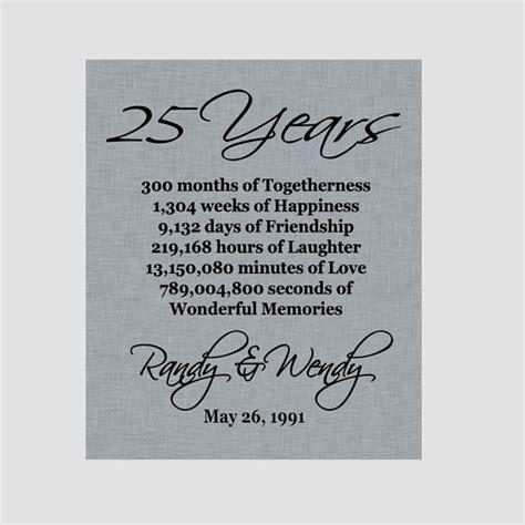 25th anniversary print silver anniversary parents