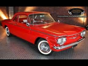 1960 chevrolet corvair deluxe 700 2 door club coupe rare low mile quot survivor quot less than 21k miles beautiful first year 1960 corvair 700 coupe deluxe for sale photos technical specifications