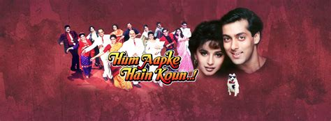 hum apke kon hai hum apke hai kon with subtitles 1080p 21 9 nighneli mp3