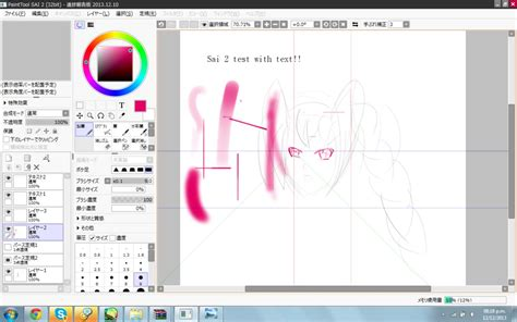 paint tool sai kaskus sai 2 beta version by chaos broly on deviantart