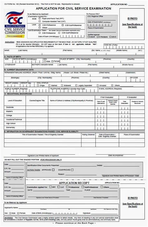Civil Service Application Review Civil Service Information Civil Service Form No 100