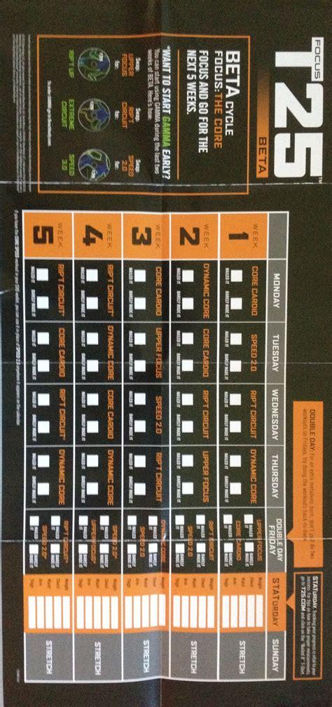 Beta T25 Calendar T25 Calendar