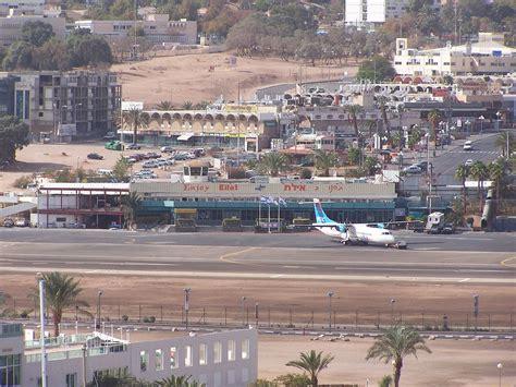 il port eilat airport