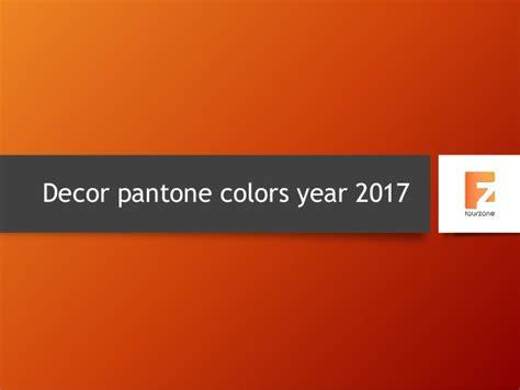 pantone colors 2017 pantone trending colors 2017