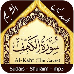 download mp3 alquran al kahfi download surah al kahf audio quran mp3 apk to pc