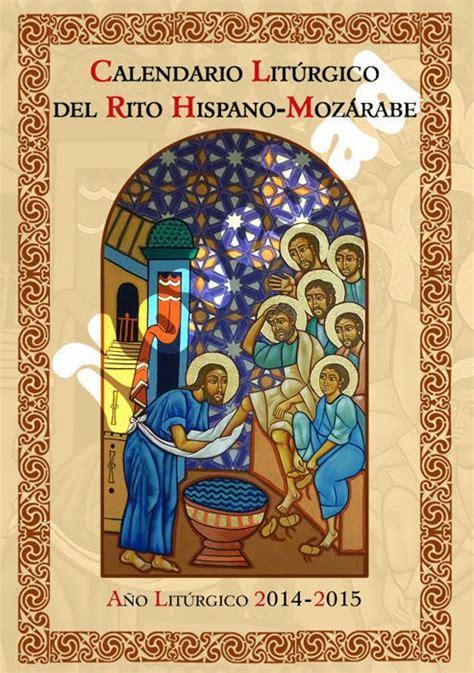 Aci Prensa Calendario Liturgico 2014 Calendario Liturgico 2014 New Style For 2016 2017