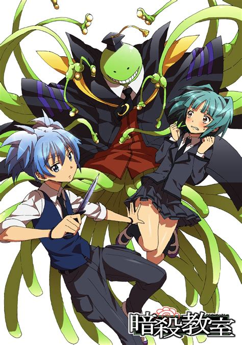assassination classroom picture of assassination classroom