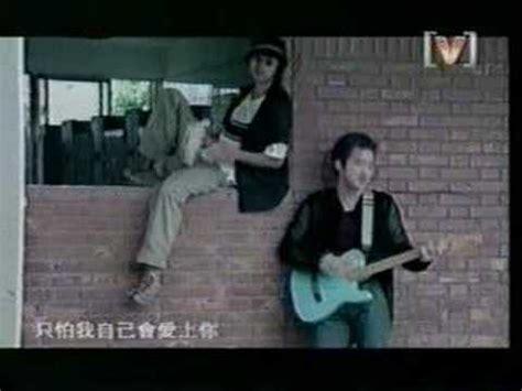 Obat Yu Nan Pa Yao harlem yu gt qing fei de yi sing learn song with pinyin lyrics and lyrics