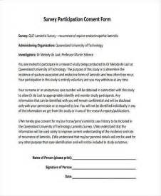 participation form template 7 survey consent form sles free sle exle