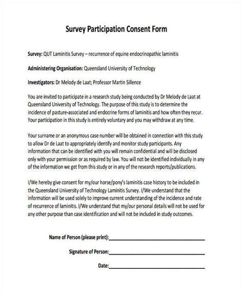 research consent form template best resumes