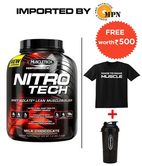 supplement t shirts india muscletech nitrotech 3 97 lb with free shaker t shirt