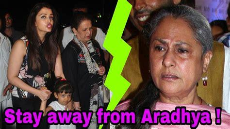 aishwarya rai jaya bachchan aaradhya bachchan with jaya www pixshark images