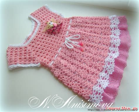 download pattern baby free crochet patterns to download