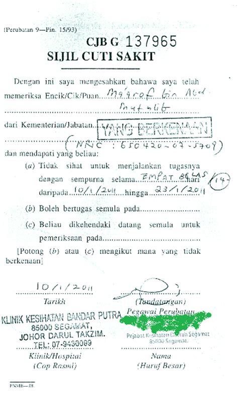 Contoh Surat Kronologi Sakit by Cuti Sakit Kronologi Prk Dun Tenang Xpressminda