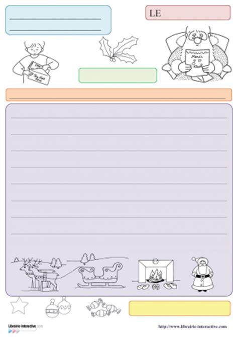 Exemple De Lettre Ecrite Au Pere Noel Librairie Interactive Lettre Au P 232 Re No 235 L