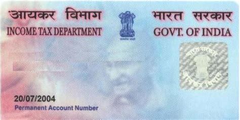 pan card now you can get your pan card in 48 hours flat