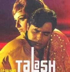 mp song old talash 1969 hindi movie mp3 songs download downloadming